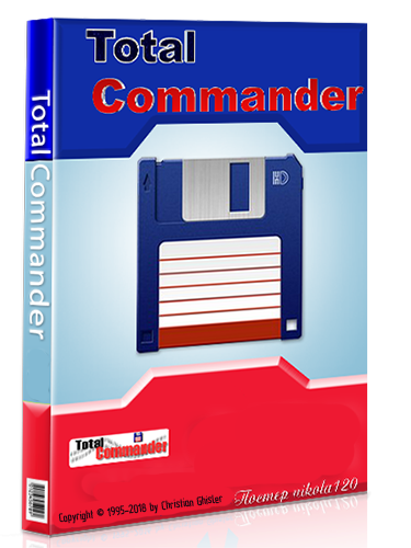 Total Commander 9.51 RC 3 Crack + License Keygen {2020}